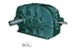 DCY圆锥圆柱齿轮减速器
